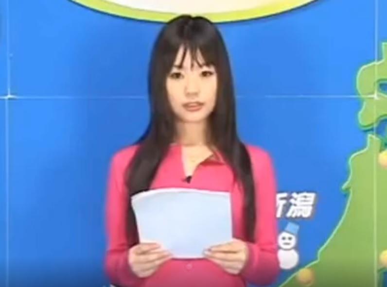 つぼみ お天気お姉さんに扮して、ニュースを読みながらザーメンぶっかけ変態プレイ